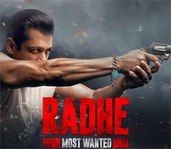 salman khan announce radhe release date