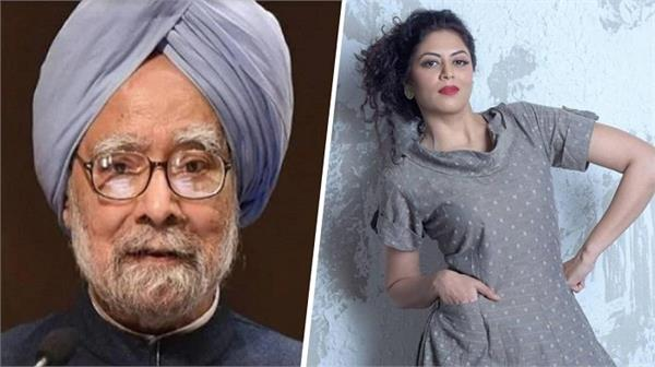swara bhaskar wish get well soon to former pm manmohan