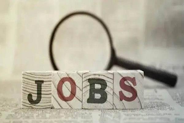 bihar health department government job recruitment apply