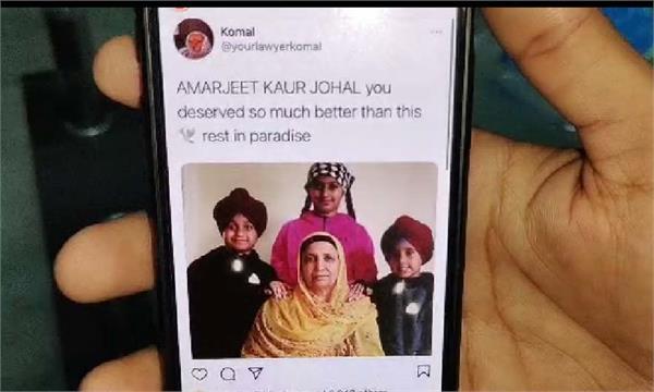 gun shooting america amarjeet kaur dead jalandhar
