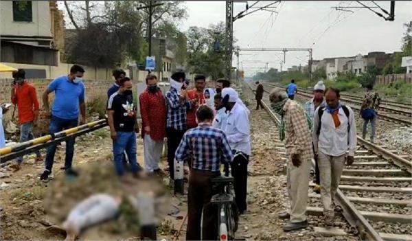 boy death train accident sodal fatak