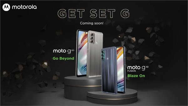 motorola will launch two new smartphones in india on april 20
