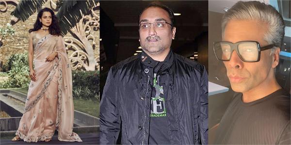 kangana ranaut tweet on karan johar and aditya chopra