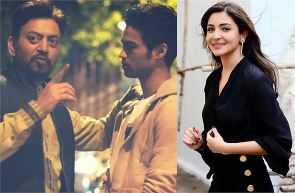 irfan khan  s son babil to make bollywood debut with anushka sharma  s film