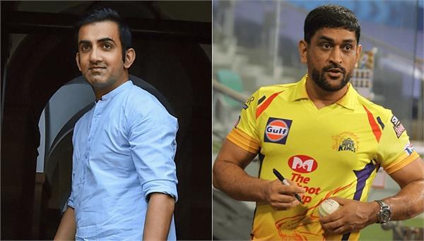 gautam gambhir  prediction  playoffs  mahendra singh dhoni  chennai super kings