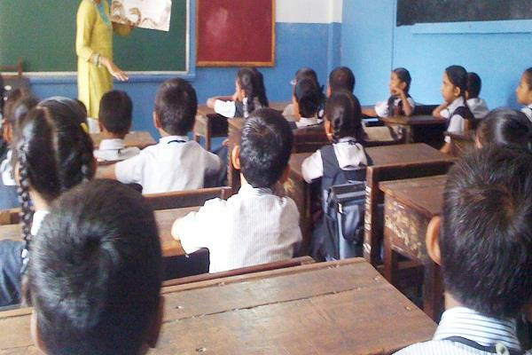 department of school education  admission