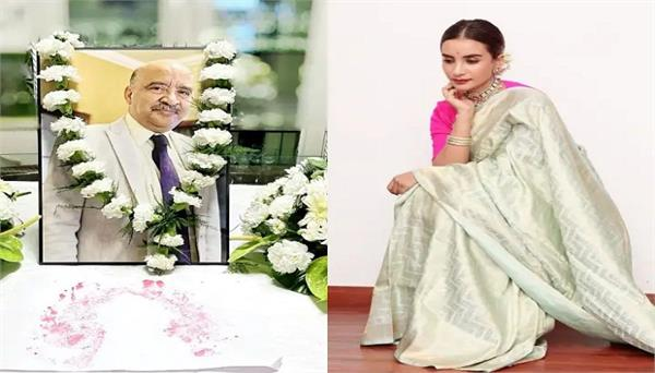 patralekhaa  s father passes away  pens heartbreaking note