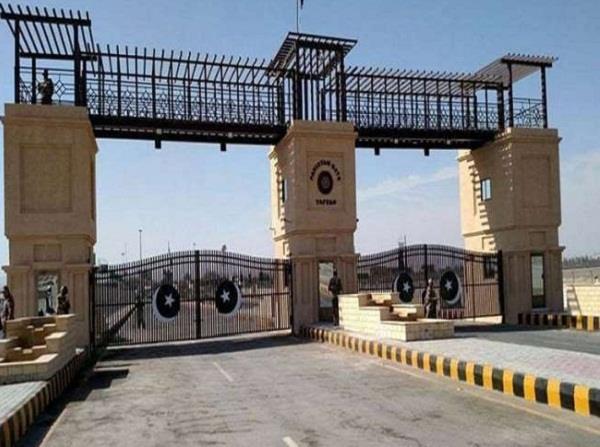iran pakistan border four people killed