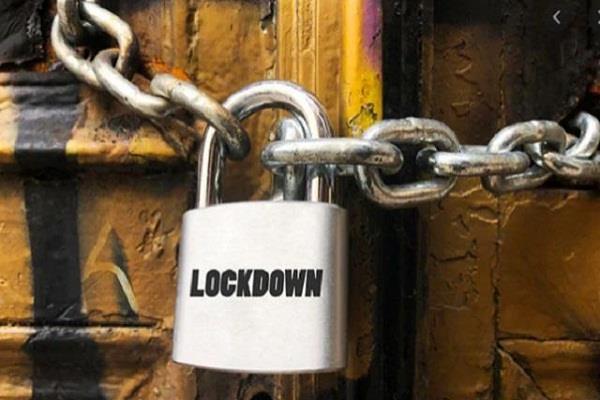 lockdown in tricity