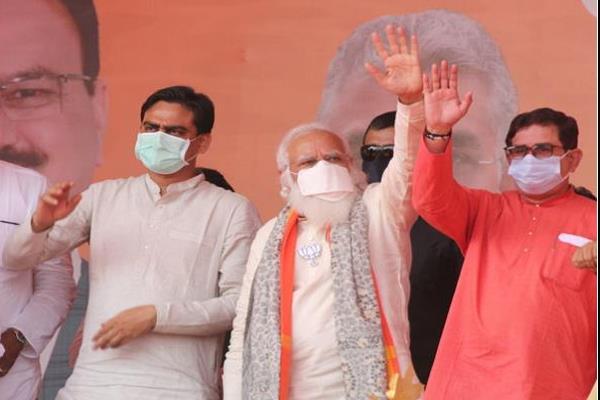 narendra modi mamata banerjee trinamool congress