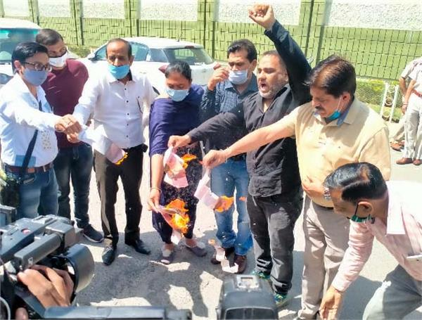 aam aadmi party  demonstrations  power movements