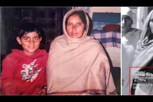 karan aujla emotional post about his mother