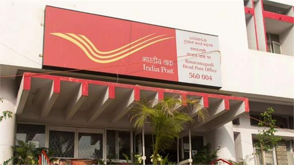 post office scheme invest rs 95 and earn rs 14 lakh