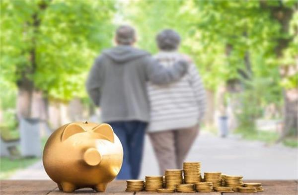 what is the most beneficial plan for senior citizens