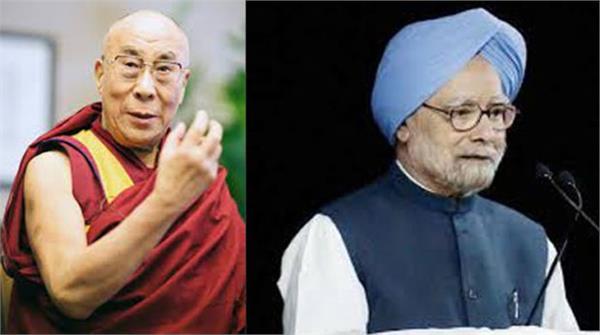 dalai lama prays for speedy recovery of manmohan singh