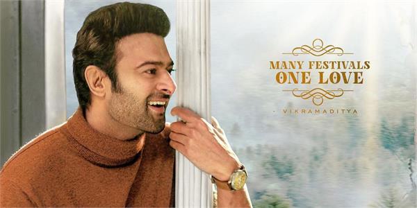 radhe sham poster and prabhas new look