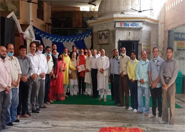 mr  vijay kumar chopra  ram naomi  festival