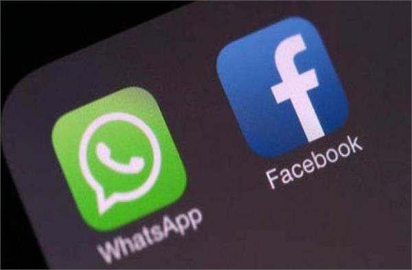 delhi high court court may hear big verdict tomorrow on whatsapp fb
