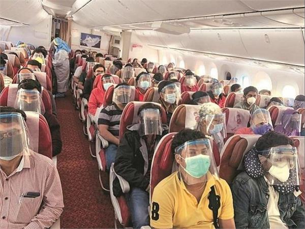these air travelers will not have access to food during the corona disaster