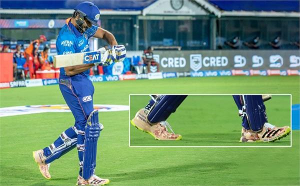 mumbai indians rohit sharma shoes special message
