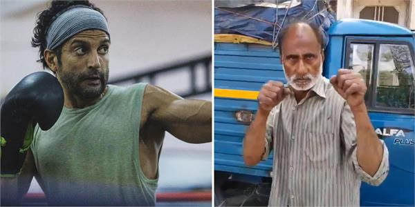 farhan akhtar national boxer help