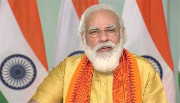 pm modi visit to portugal canceled due to corona epidemic