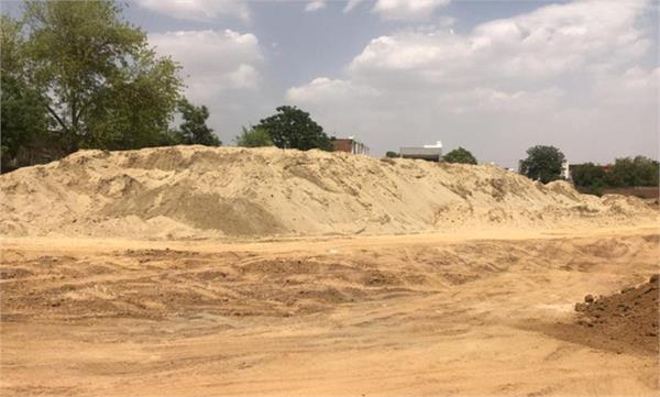 ed  patiala  mining