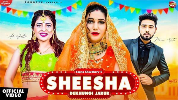 sapna choudhary new haryanvi song sheesha dekhungi jarur