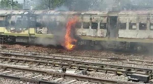 passenger train which ran here after one year and caught fire