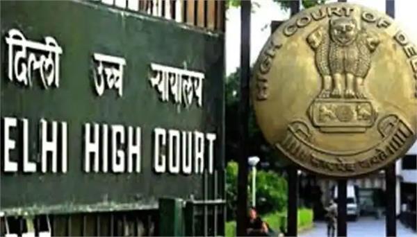 covid19  delhi high court