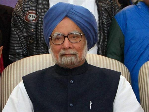 manmohan singh infected with corona admitted to aiims