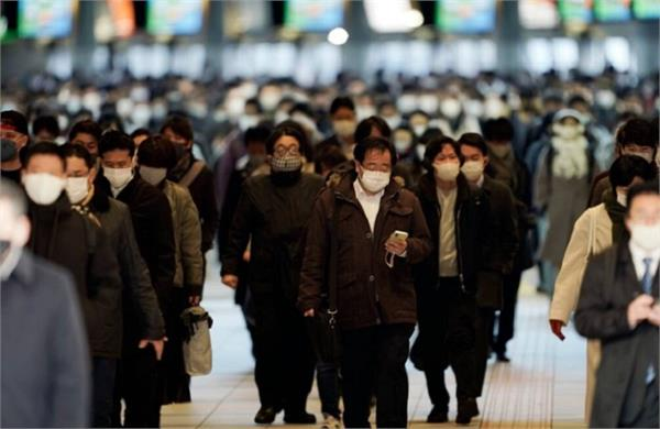 japan  tokyo  third level  emergency  declaration