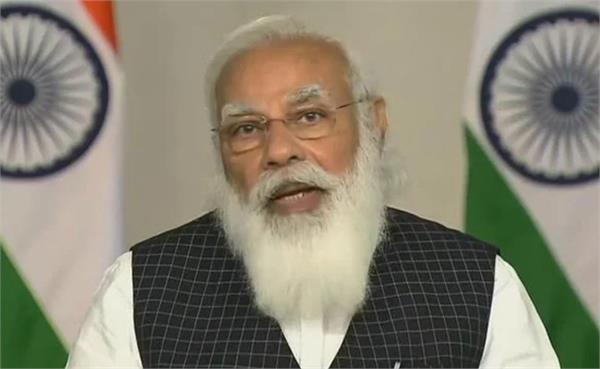 prime minister modi cancel the election tour of bengal