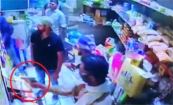 karnal  miscreants shot businessman in the stomach