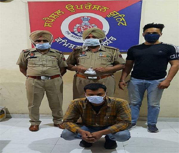 m a pass youth arrested with 8 grams of heroin