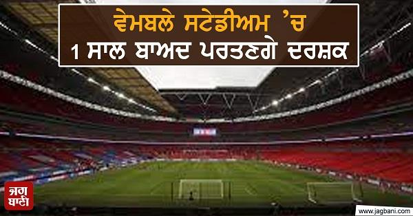 viewers will return to wembley stadium after one year