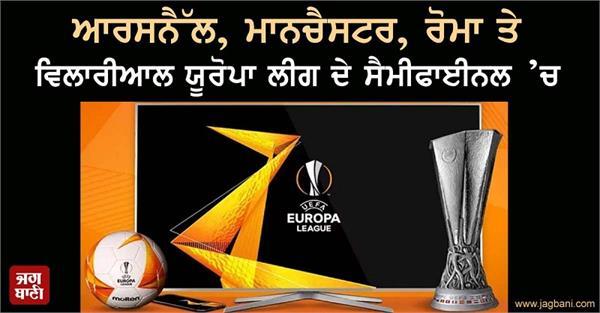 arsenal  manchester  roma and villarreal reach europa league semifinals