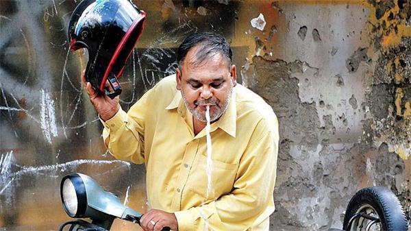 ban on spitting on public place in maharashtra