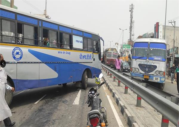 commotion broke out over the beating of a roadways bus conductor