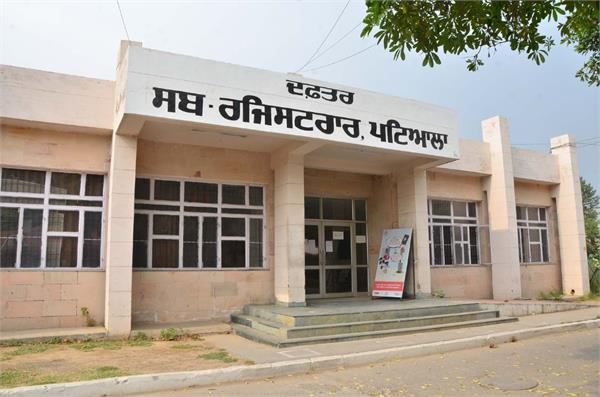 pcs tehsildar and clerical staff on indefinite strike
