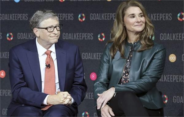 bill gates used to go to beach house every weekend with his ex girlfriend