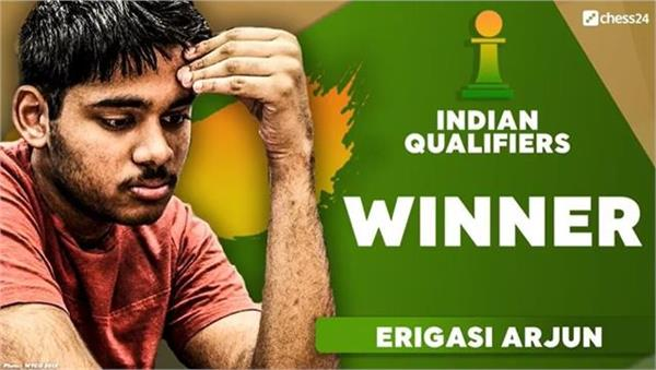 arjun ergasi became the winner of indian tour qualifier chess