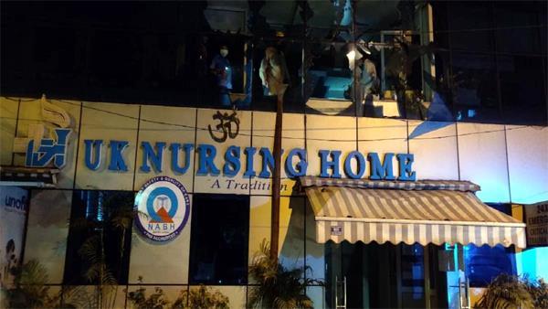 fire at uk nursing home in delhi