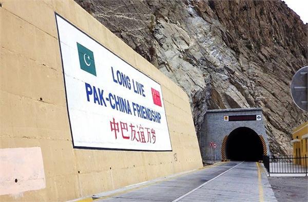 china will no longer lend 6 billion dollar to pakistan
