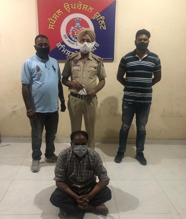 heroin smuggler arrested from bhargav camp area
