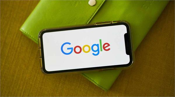 google will discontinue this free service from june 1