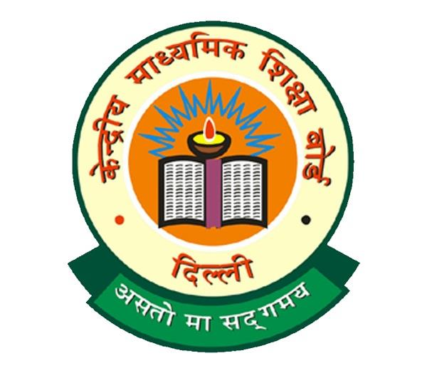 cbse 9th to 12th students will study on the lines of competitive examinations