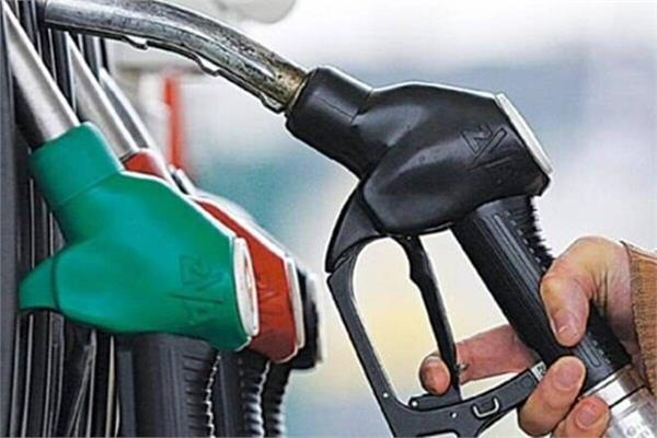 fuel prices at record highs