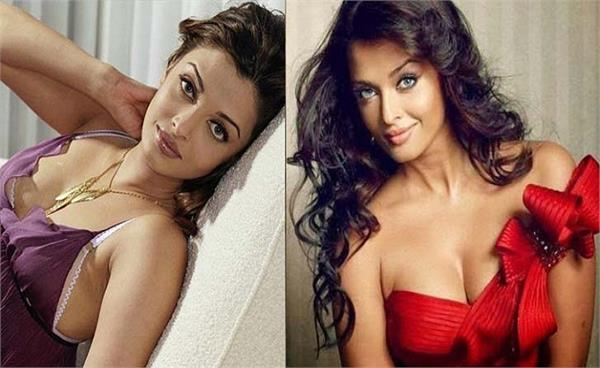 16 kg parcel from abroad became a problem for aishwarya