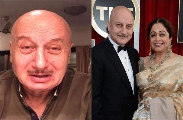 husband anupam kher reacted to the false news of the sudden death of kiran kher